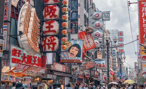 大阪市なんばにある道頓堀の画像